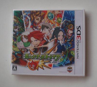 全新3DS 怪物彈珠 日版 (限日規機) Monster Strike