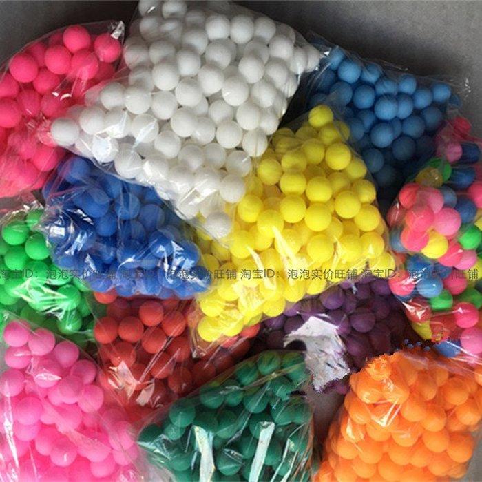 極有家【天天特價】一袋150個磨砂無字無縫PP彩色摸獎乒乓球噴球機包郵#抽獎箱#乒乓球#數字球#搖獎號碼