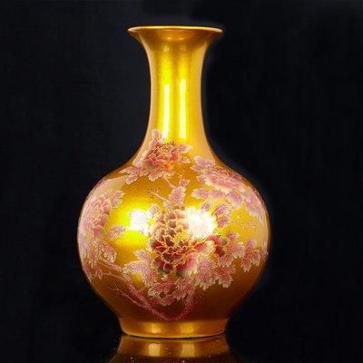 【睿智精品】中式居家擺設 客廳 書房 玄關擺設 簡約陶瓷花瓶(GA-3650)