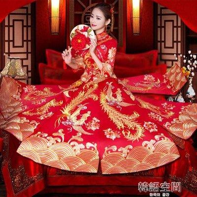 秀禾服新娘龍鳳褂結婚中式禮服婚紗旗袍修身嫁衣敬酒服夏