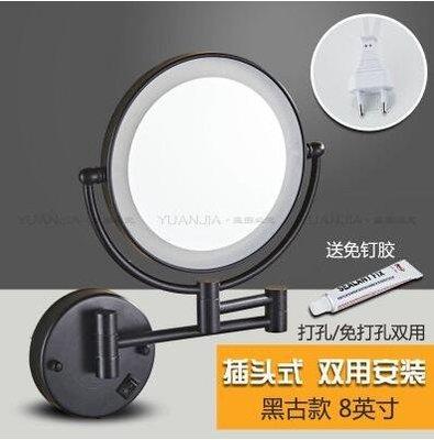 『格倫雅』黑色插頭款 免釘打孔雙用LED化妝鏡子浴室折疊梳妝放大鏡壁掛式伸縮^21778