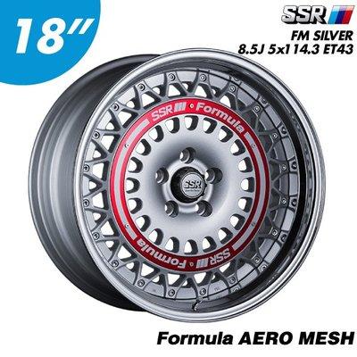 日本 SSR 鋁圈 Formula Aero Mesh 銀圈 紅框 18吋 114 銀圈 藍框 19吋 114 五孔
