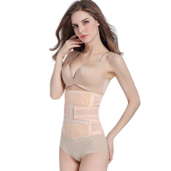收腹帶產后塑形束腰帶塑身束腹束縛帶塑腰帶yf510