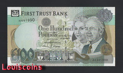 【Louis Coins】B1000-NORTHERN IRELAND-1998北愛爾蘭鈔票-100 Pounds