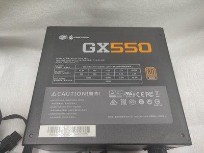 Cooler Master酷媽RS-550-ACAA-B3 550W電源供應器 80 Plus 銅牌 全日系電容