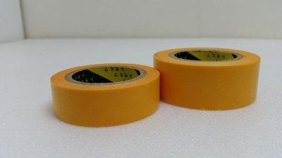 愛車美*~18mm日本和紙美紋遮蔽膠帶 紙膠帶 和紙膠帶 好撕不殘膠 低黏性 超牢固 JAPAN 2種規格提供選擇非3M