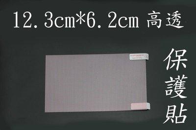 YVY 新莊~nokia lumia 930 高透 高清 亮面 螢幕 保護貼 保貼