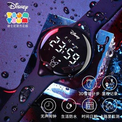 手錶迪士尼手表男中學生潮流韓版簡約休閑防水防摔計步運動智能多功能
