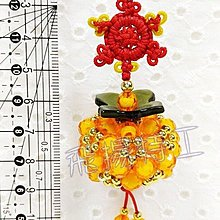 【飛揚特工】串珠 客製化 柿子 珠中珠 6mm 手機吊飾 鑰匙圈 材料包 手工訂製品 成品 擺飾 中國結