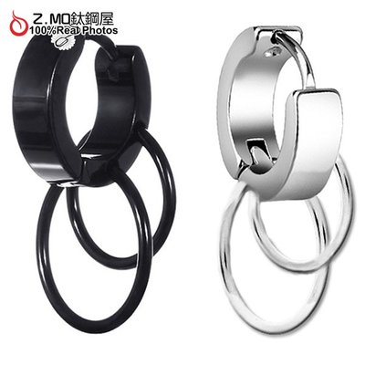 白鋼 C扣雙環耳環 型男必備 設計單品 禮物推薦 抗過敏不生鏽 單個價【EZS00173】Z.MO鈦鋼屋