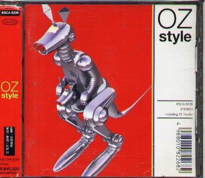 K - Oz Style - 日版 Leah Heywood Madison Avenue Midnight Oil
