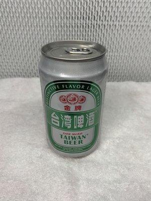 【藏藏久久】現貨 私房錢神器  金牌 台灣啤酒 330ml 偽裝飲料罐 偽裝罐 儲存罐 保險箱