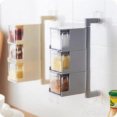 廚房壁掛式調料盒套裝 免打孔調味收納盒放糖味精佐料盒-享家生活館 YTL