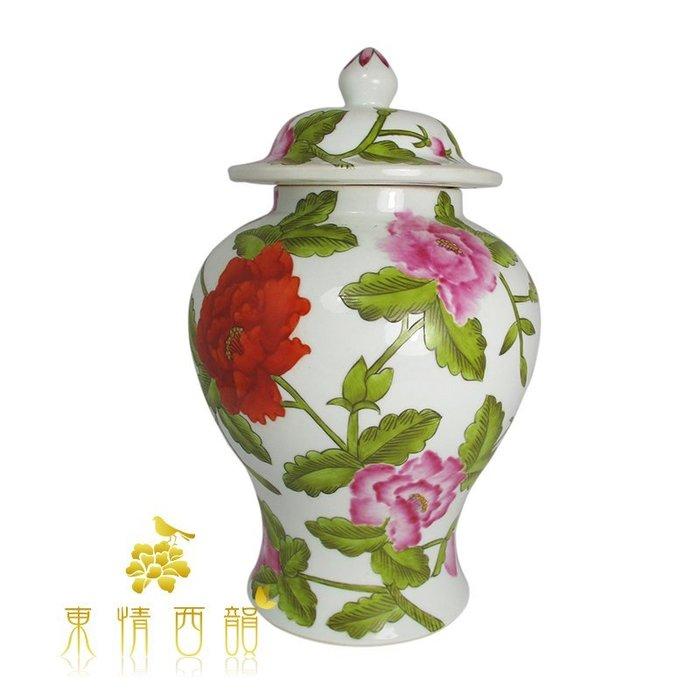 【芮洛蔓 La Romance】 東情西韻系列手繪洋紅牡丹花將軍罐 (13、17吋)