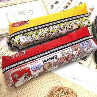 【卡漫迷】 Snoopy 雙面 筆袋 二款選一 ㊣版 拉鍊 史努比 史奴比 糊塗塔克 萬用包 鉛筆盒 收納袋 花生漫畫