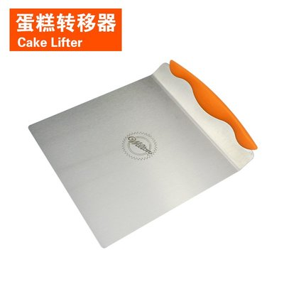 聚吉小屋 #美國W*lton 蛋糕轉移鏟 蛋糕轉移器托板 烘焙工具裱花工具 不銹鋼