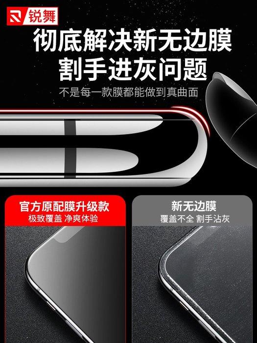 禧禧雜貨店 iPhone11鋼化膜蘋果11Pro Max手機XMax全屏X覆蓋XR全包XS貼膜iPhoneX防摔iPhoneXR藍光pormax屏保promax