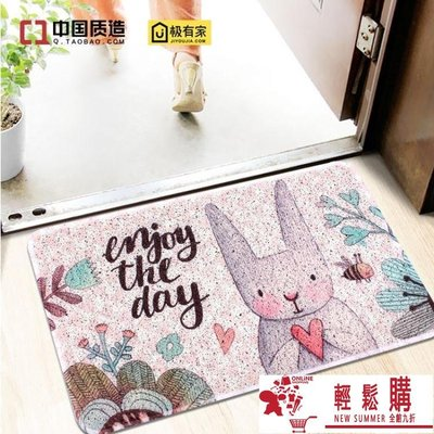 門墊可愛兔子卡通地墊進門入戶廚房衛生間墊子可手洗腳墊 NMS【輕鬆購】