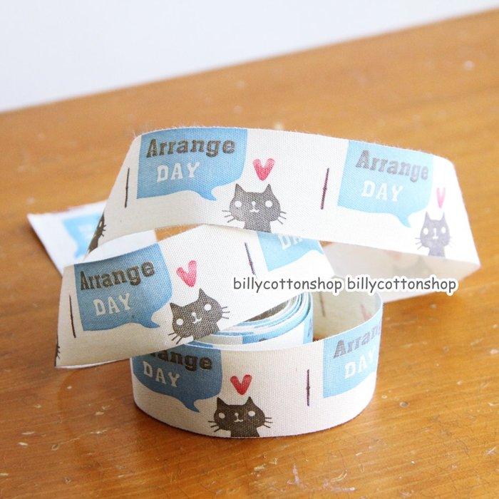 布標籤【s101_35- 貓咪 布標籤】3呎價 (90cm) 拼布 雜貨風 織帶 包包裝飾 配飾布置