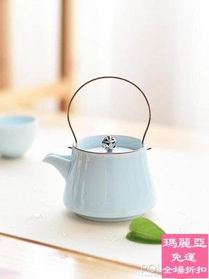 新品9折 青瓷提梁壺 陶瓷功夫茶具茶壺...