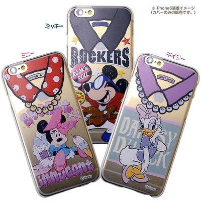 尼德斯Nydus~* 日本正版 迪士尼 衣領造型 米奇 米妮 黛西 透明款 手機殼 4.7吋 iPhone 6