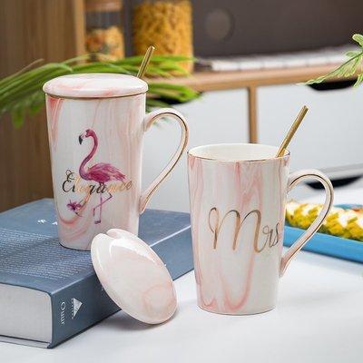 馬克杯ins粉色少女心大理石紋陶瓷杯子北歐情侶水杯咖啡杯帶蓋勺   全館免運