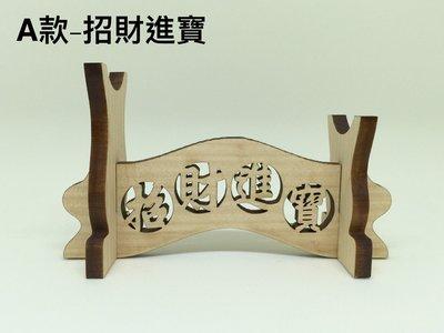 開運招財系列✨ 13cm 造型拱橋 文昌筆架 展示架