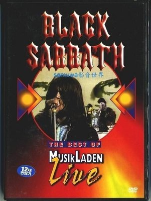 正版全新DVD~黑色安息日樂團Black Sabbath -The Best of Musik Laden Live~下標就賣
