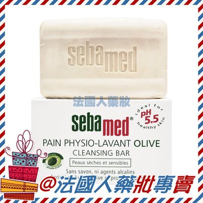 @法國人 SebaMed施巴 橄欖潔膚皂 PH5.5 150g