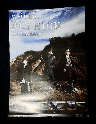 【影音新天地】《日本偶像天團 W-inds 》海報《101》.....