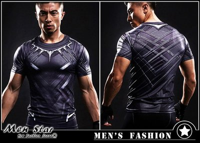 【Men Star】免運費 復仇者聯盟3 黑豹 彈力運動衣 短T 角色衣 媲美 Dickies SMUDGE SQUAD