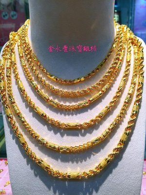 純金男生項鍊【六角麻花鑽砂】黃金項鍊15.13錢 2尺 新北市