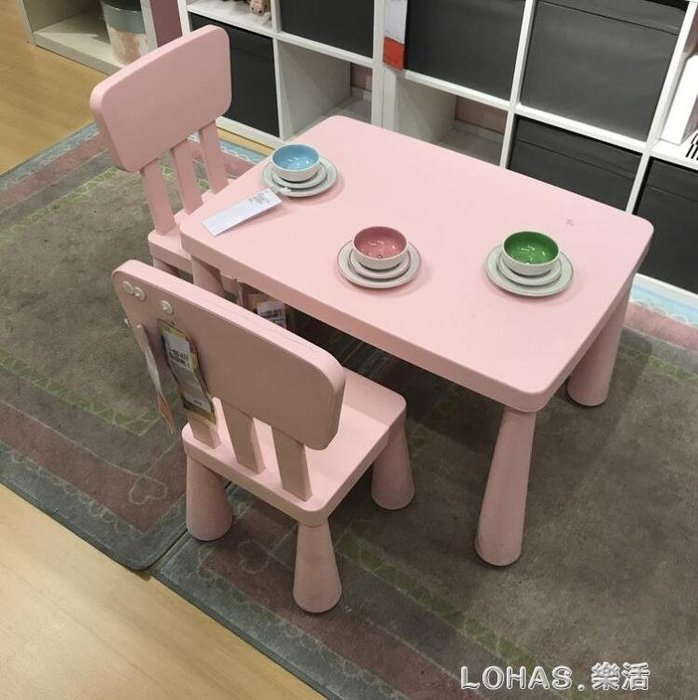 兒童桌椅套裝塑膠桌子椅子寶寶學習桌兒童桌宜家用igo