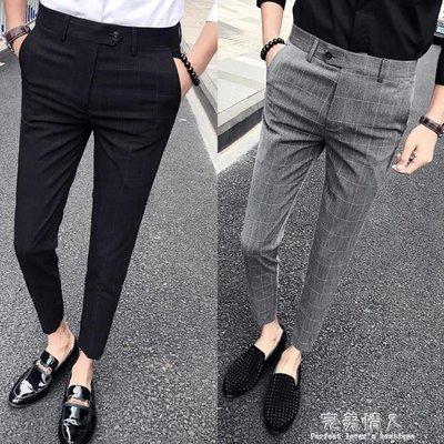 夏季休閒西褲發型師條紋褲男韓版修身薄款英倫格子九分小腳褲潮9