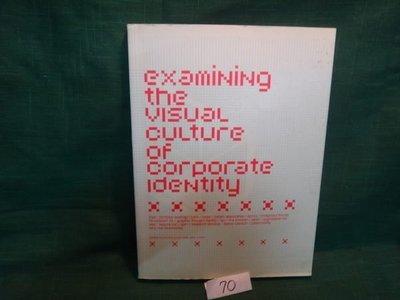 【愛悅二手書坊 01-60】examining the visual culture of corporate identity