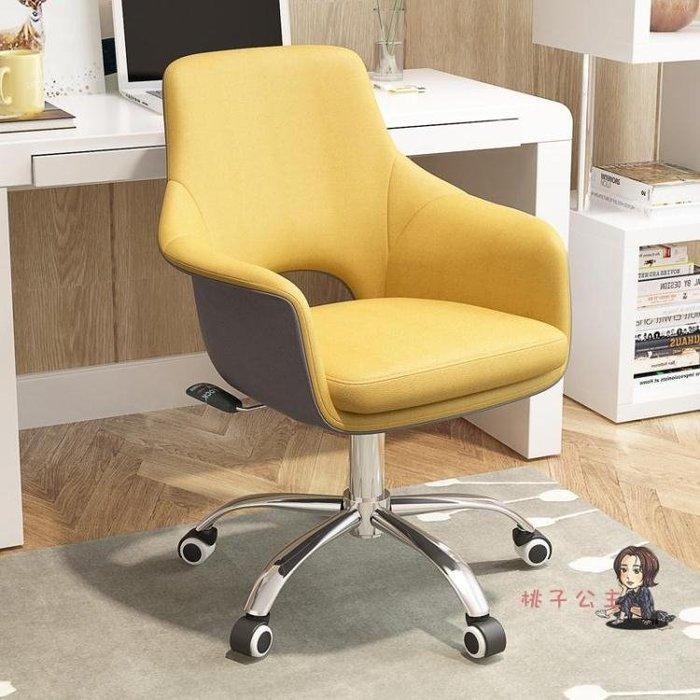 電腦椅 電腦椅 家用椅子座椅轉椅人體工學椅辦公椅主播游戲椅電競椅T 2色