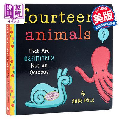 14種動物 肯定不是八爪魚 英文 Fourteen Animals That Are Definitely Not an