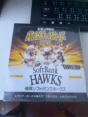 2017 BBM SoftBank HAWKS 日本職棒 福岡軟銀行鷹隊卡 《全新未拆模》