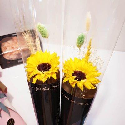 【☆芳馨花園☆】向日葵香皂花甜筒【L06136】~情人生日婚禮文創布置櫥窗攝影等