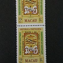 澳門郵票2套MNH