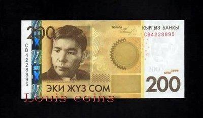 【Louis Coins】B214-KYRGYZSTAN--2010 & 2016吉爾吉斯紙幣200 Som