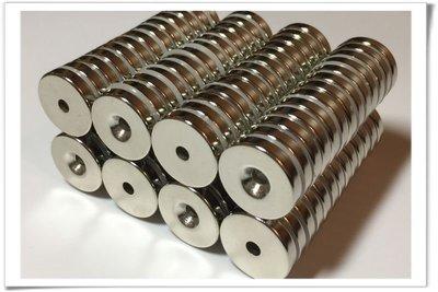 圓形沉頭孔釹鐵硼磁鐵25mm*5mm孔徑5mm - 磁力超強工具收納超便利!