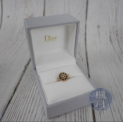 精選 BRAND楓月CHRISTIAN DIOR  ROSE DES VENTS 八角星 戒子 金色 飾品 配件