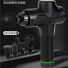 檢驗正公司貨 30段 (檢驗合格+保固一年+富邦產險)  30段液晶顯示 筋膜按摩槍  按摩槍 筋膜槍