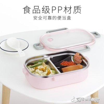 便當盒 304不銹鋼飯盒便當盒學生帶蓋 分格兒童保溫餐盒食堂簡