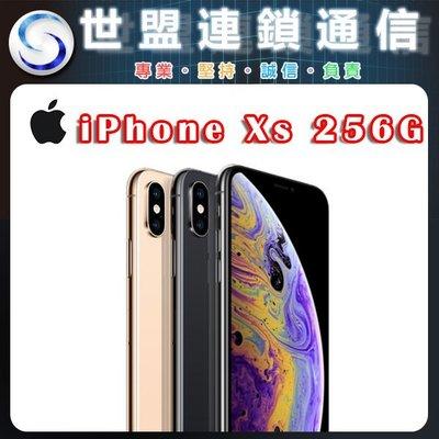 【世盟台南連鎖通信】Apple iPhone XS 256G 5.8吋 黑色