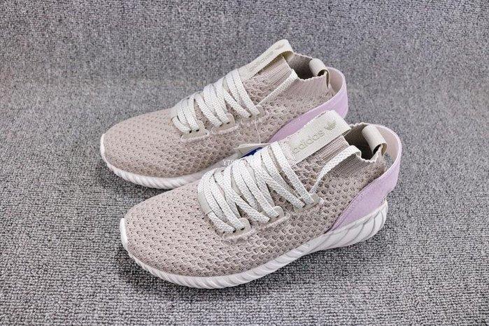 Adidas Tubular Doom Sock PK 灰粉 經典 編織 休閒運動慢跑鞋 女鞋 CQ2483