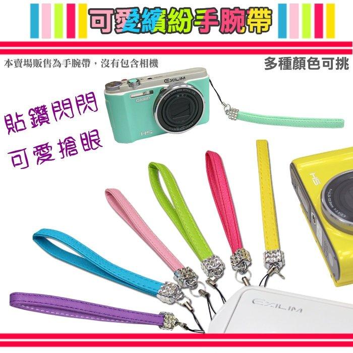 CASIO ZR3500 ZR1500 ZR1200 ZR3600 相機手腕帶 手腕帶 糖果色 Tiffany 綠 CZ