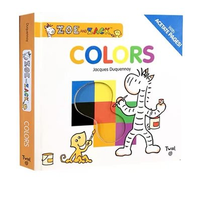 Zoe and Zack Colors 紙板書 藝術大師 Jacques Duquennoy 兒童啓蒙顏色認知繪本 想象力培養 含透明片 Twirl