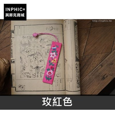 INPHIC-手繡純蠶絲傳統中式複古緞面八色書籤-玫紅色_xHnI